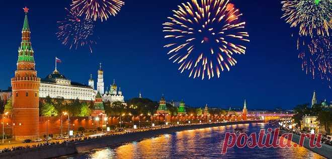Картинки Москвы в День города — 2017 (44 ФОТО) ⭐ Забавник