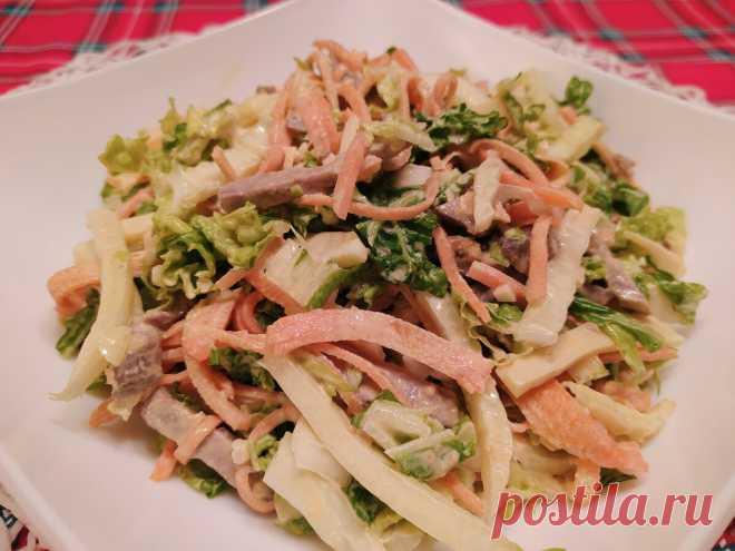 Праздничный салат с говядиной и пекинской капустой: вкусный и очень простой рецепт   Ксюша-Печенюша   Яндекс Дзен