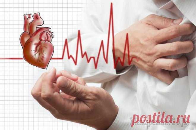 Учимся распознавать сердечный приступ за месяц до его начала Сердце человека с первых дней жизни находится в постоянной усердной работе. Именно оно без перерыва перекачивает кровь, доставляя ее в самые отдаленные органы и ткани на теле человека для подпитки их ...