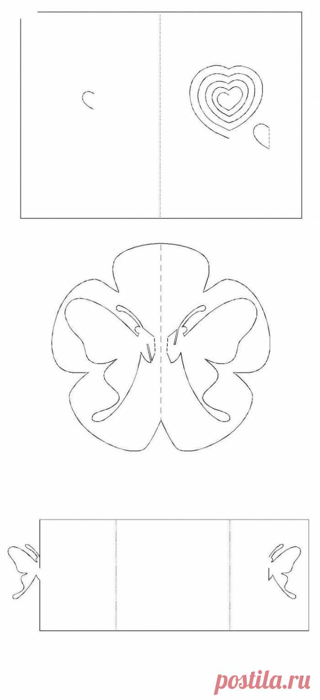 Распечатать шаблоны аппликацию для открытки