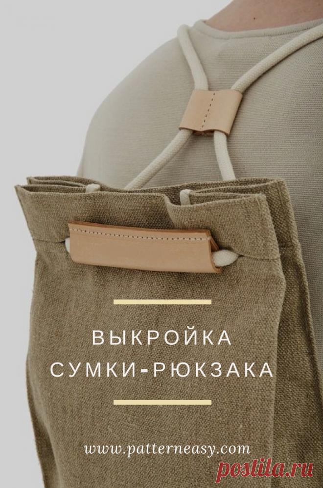 1920bb407732 сумки | Оксана Садовникова | Выгодный отдых. Самые красивые места на Постиле