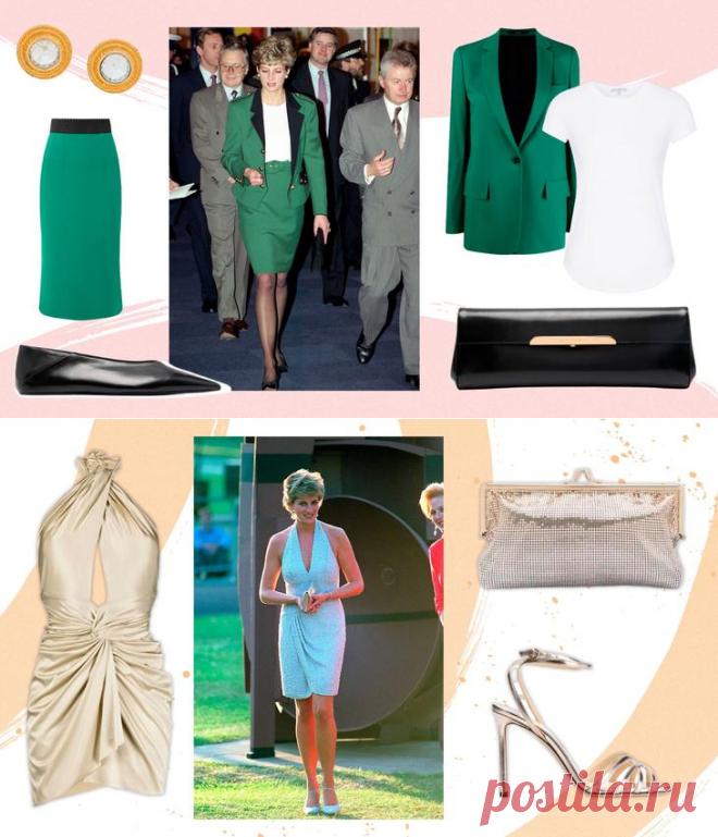 5 стильных образов принцессы Дианы, которые стоит повторить этим летом