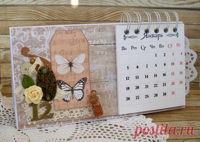 Большинство людей предпочитают постоянно держать перед глазами календарь. Это помогает им удачно планировать свое время и не забывать о предстоящих делах.