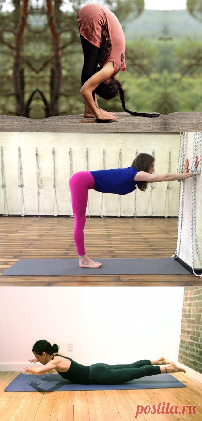 Йога при болях в спине с фото