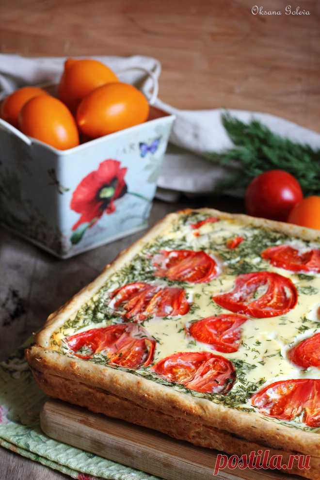 Сырно-помидорный пирог - sovenok_ksu — LiveJournal