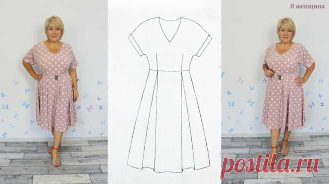 Романтическое платье в горошек с бантовыми складками и цельнокроеным рукавом. Полный пошаговый пошив — Смотреть в Эфире Сегодня хочу показать Вам полный пошаговый пошив платья по готовой выкройке из магазина Шкатулка.  Это платье очень нежное и романтичное, с бантовыми…