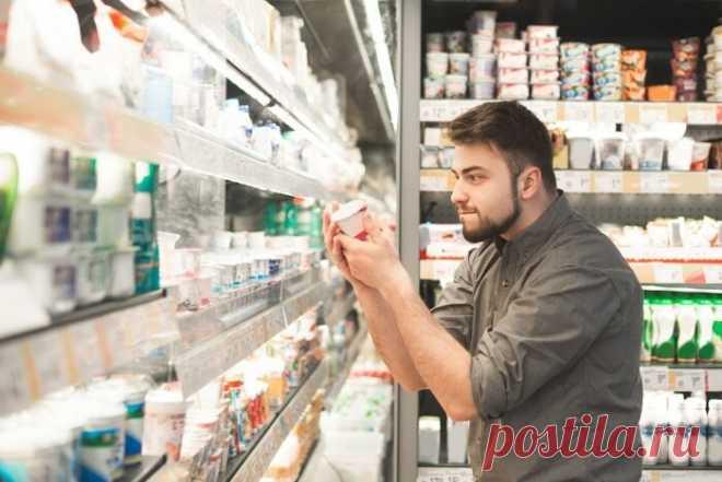 Лишний вес: избегайте йогурт и 4 других сахаросодержащих продукта в 2020 году, чтобы похудеть