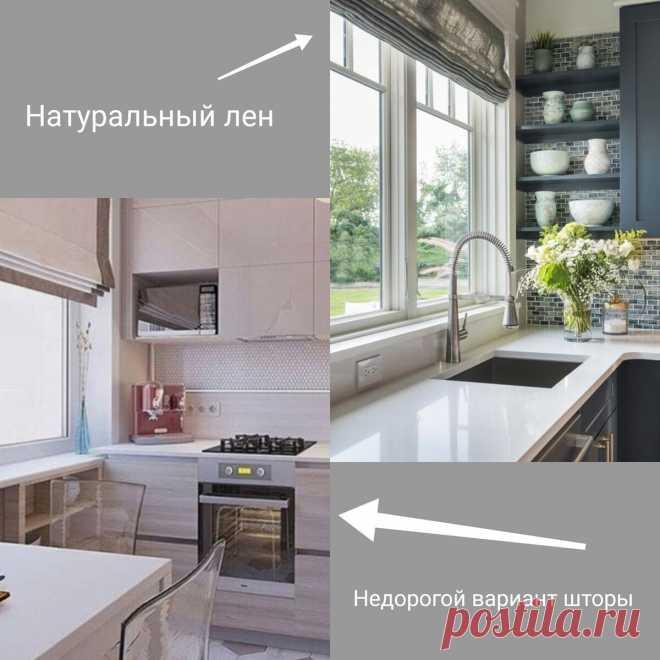 Как красиво повесить тюль и портьеры на кухне. Привожу примеры современного интерьера на фото | Твой Дом | Яндекс Дзен