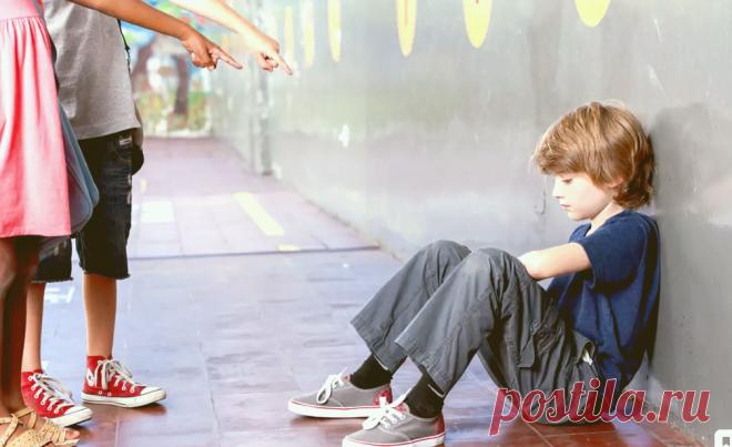 Травля ребенка в школе | Ребята-дошколята | Яндекс Дзен
