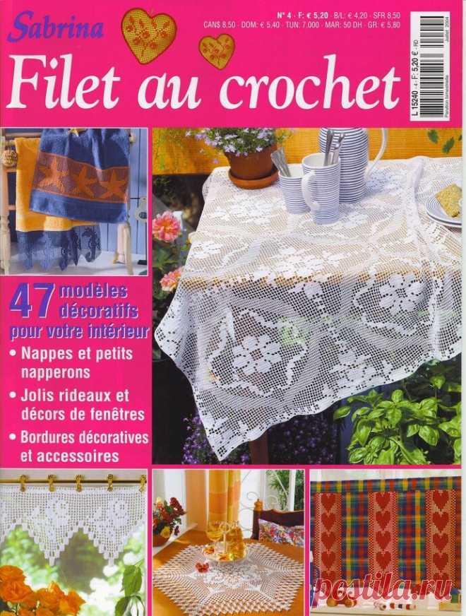 Sabrina - Filet au crochet 04 2004-07 — Yandex.Disk