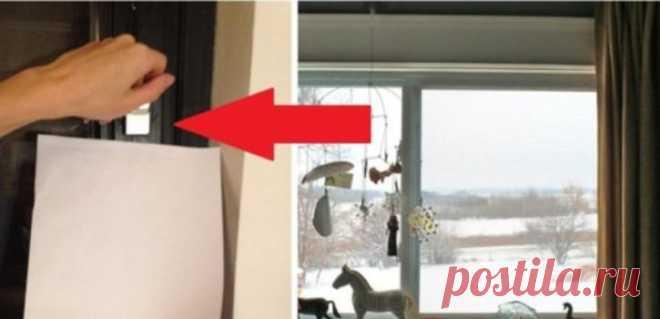 Мастер, 20 лет устанавливающий пластиковые окна, показал трюк с листом бумаги, который поможет сэкономить на отоплении