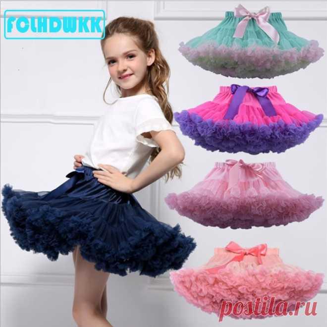одежда для детей юбка