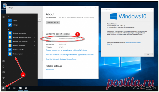 Windows 10 LTSC: оптимизированная версия системы без Store, Edge, Cortana, OneDrive (работает быстрее, чем Pro!)