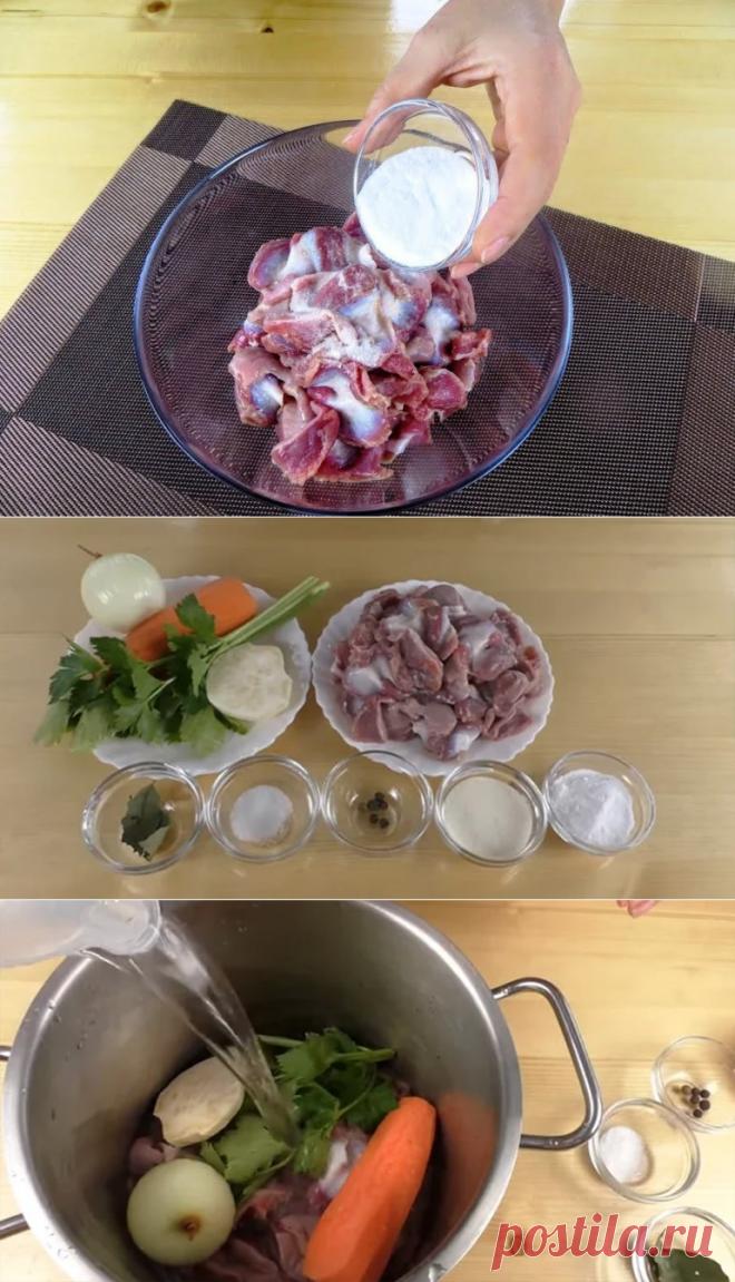 Бюджетно! Засыпаем куриные желудочки содой и получаем праздничную закуску за 100 рублей — Женские секреты