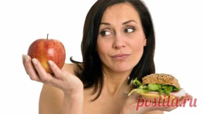 Я — эксперт по гормонам. И вот что я говорю тем, кто хочет похудеть! - Сайт для женщин