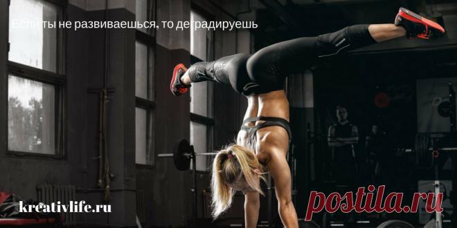 Почему тренировок кроссфит считаются одними их лучших для похудения и женского здоровья. В чем преимущества такого фитнеса и кому он противопоказан