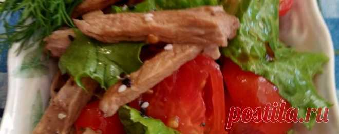 Диетический салат с говядиной и помидорами - Диетический рецепт ПП с фото и видео - Калорийность БЖУ