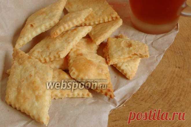 Крекеры с итальянскими травами  Крекеры с итальянскими травами рецепт приготовления  Крекеры — это лёгкое хрустящее печенье. Оно может быть как сладкими, так и солёным.