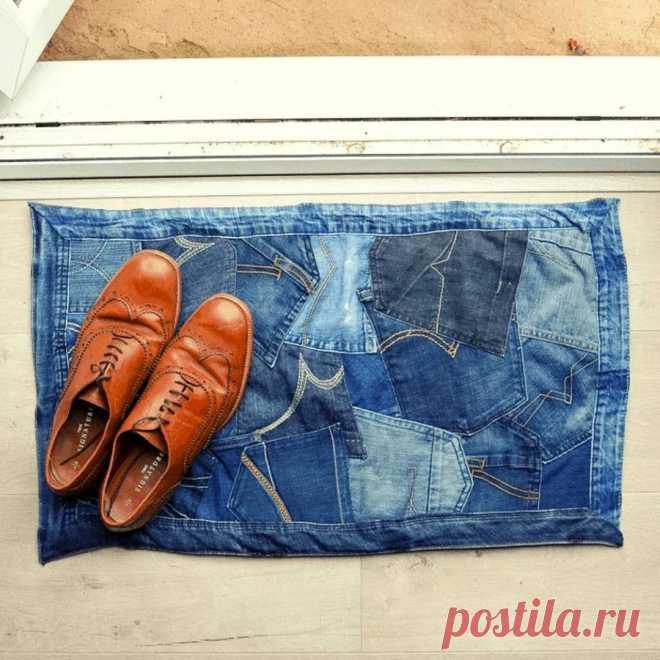 Идея: коврик из карманов старых джинсов Этот коврик шьётся изкарманов джинсов,аобрабатывается деталями пояса. Если выувлекаетесьапсайклингом, тоесть, переделками вещей,... Читай дальше на сайте. Жми подробнее ➡