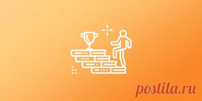 Acordarse todos Los estudiantes de todas las edades deben conservar cada vez más en la memoria cerca de la información: el trabajo, el estudio y todos estos factores que distraen como sus intereses y las propensiones. ¿Cómo conservar la concentración sobre el objeto de estudio y prepararse para las clases cada tarde? Esto es no fácil, tomando en consideración lo que el volumen de los conocimientos necesarios al profesional constantemente se aumenta. Precisamente por eso llevamos algunos consejos de mejoramiento de la recordación …