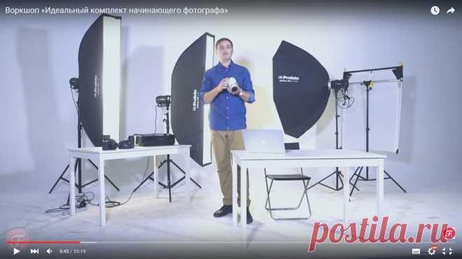 16 каналов на YouTube для тех, кто хочет хорошо фотографировать