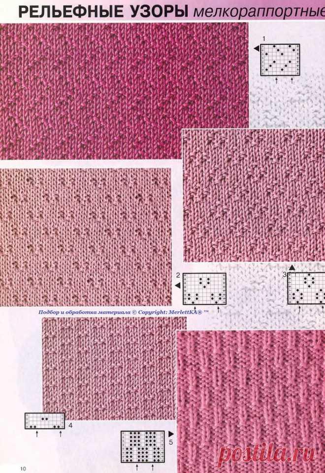 образцы вязки спицами фото массу фоток, накормили