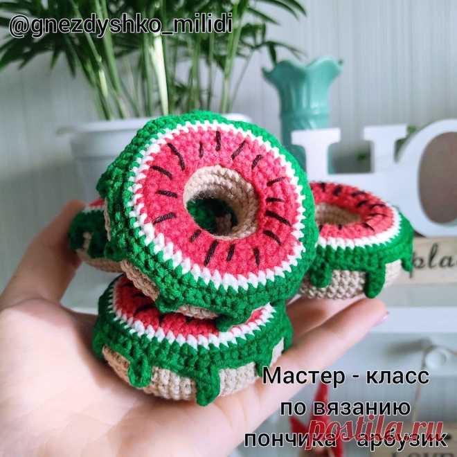 PDF Пончик крючком. FREE crochet pattern; Аmigurumi toy patterns. Амигуруми схемы и описания на русском. Вязаные игрушки и поделки своими руками #amimore - пончик в арбузной поливке, сладости, еда.