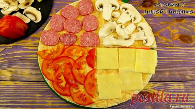 Беру лаваш, колбасу, сыр, грибы и через 15 минут перекус готов! Приветствую всех. Сегодня я готовлю вкусный и быстрый перекус из лаваша с вкусной начинкой. Для приготовления Вам понадобятся:Лаваш тонкий - 4 штСыр в пластинахПомидорыГрибы шампиньоны свежиеКолбаса салямиМайонез и кетчуп 1:1ЯйцоКак приготовить:1. Первым делом смешиваем майонез и кетчуп...