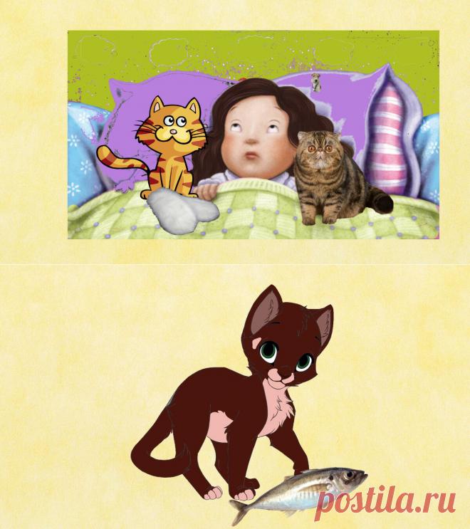 Кошки с смешными кличками, которые мне запомнились |