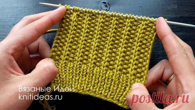 Просто и очень красиво! Классный узор для шапок, свитеров! | Вязаные идеи. Интересные узоры. | Яндекс Дзен