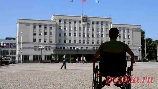 Сосед - инвалид поехал в своей коляске к зданию Мэрии с плакатом. А я с ним поругалась