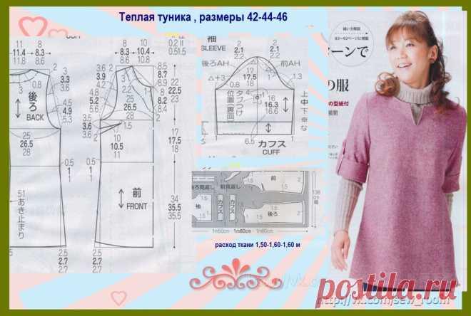 Топы, блузы – 249 фотографий | ВКонтакте