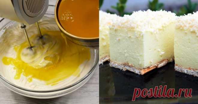Рецепт нежного, тающего во рту десерта без выпечки «Снежный пух» - Стильные советы Бывают ситуации, когда возиться со сложными рецептами нет времени и желания. Особенно если невыносимохочется сладкого, а вы бережете фигуру.Торт без выпечки— идеальное решение, если вы в скором времени ждете гостей или же просто не хотите тратить время на готовку. Именно такой вариант мы предлагаем вам сегодня.Торт на скорую руку«Снежный пух» выглядит очень эффектно: бесподобноелимонное желепод […]