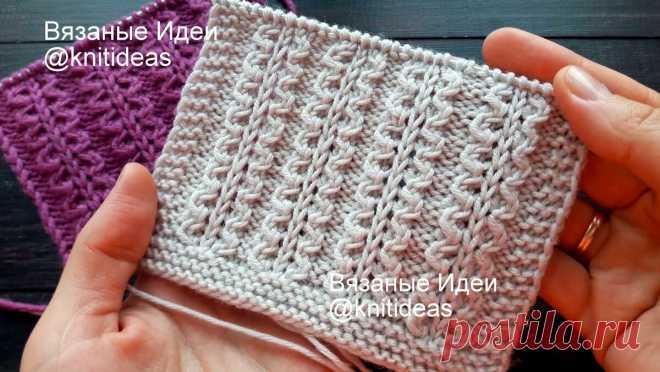 Красивый узор спицами для шапок, свитеров! | Вязаные идеи. Интересные узоры. | Яндекс Дзен