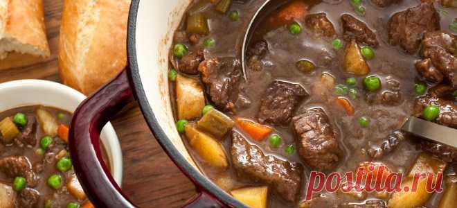 Тушеная говядина – 7 оригинальных рецептов вкусного и сытного блюда - Кейс советов