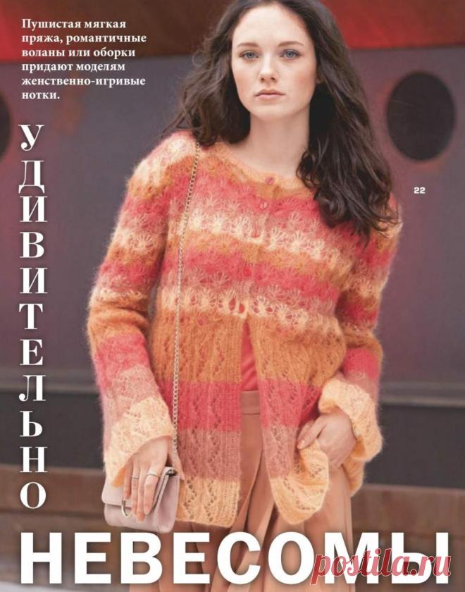 Давайте полистаем свежий номер Сабрины, может что-то захочется связать к весне.   Вязать легко/knitting   Яндекс Дзен