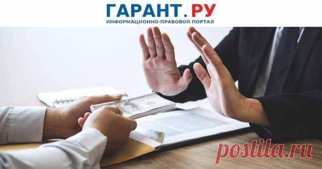 Налоговая служба запустит опрос по оценке работы по противодействию коррупции Срок проведения опроса – с 15 октября по 15 ноября 2020 года.