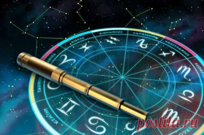 Гороскоп на сегодня 15 апреля 2018 года для всех знаков Зодиака: будет тяжело