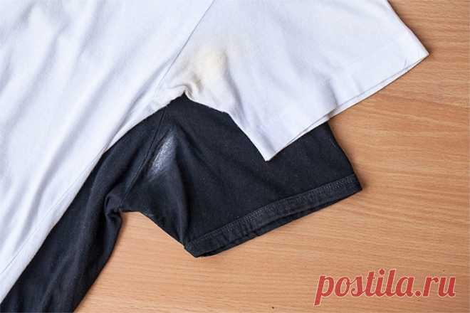 Как удалить с ткани пятна от пота
