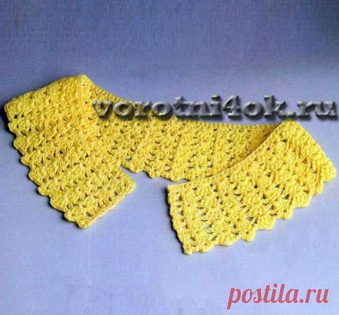 Желтый воротничок (вязание крючком)