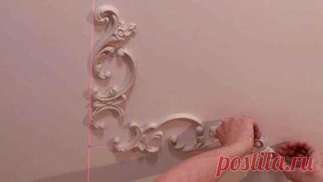 Как наклеить лепнину на стены, чтобы стыки были незаметными — Строительство и отделка — полезные советы от специалистов
