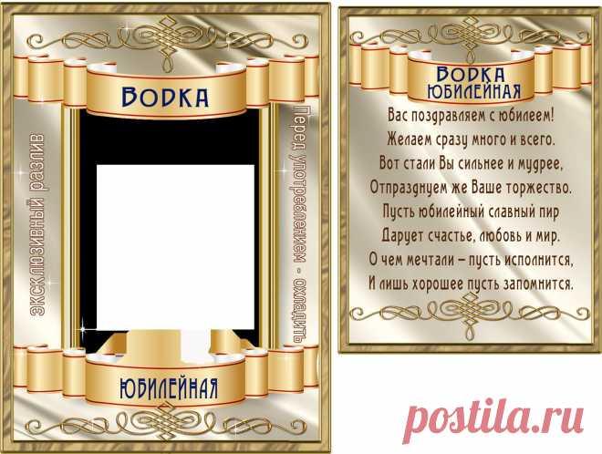 Обложка для диска шаблон - Скачать рамки (шаблоны) для фотошопа