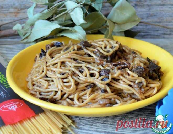 Спагетти с соусом из лесных грибов – кулинарный рецепт
