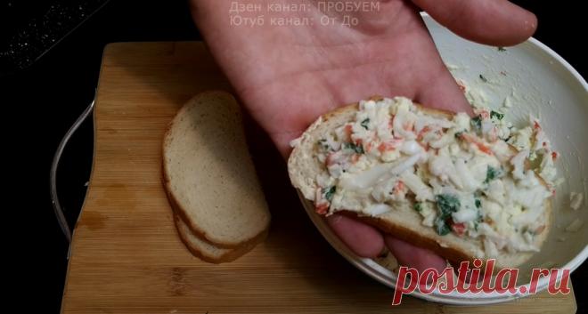 Обалденная намазка на хлеб, готовлю за 2-3 минуты | Семейный блог | ПРОБУЕМ | Яндекс Дзен