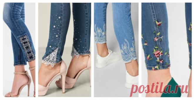 Нарядные (снизу) джинсы