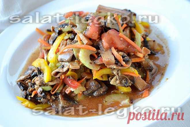 Салат из свежих овощей и грибов
