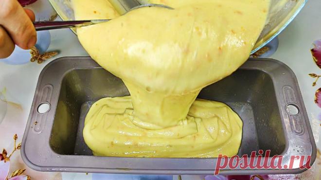 Пышный кекс за 5 минут, на кефире без масла - легкий и вкусный рецепт!