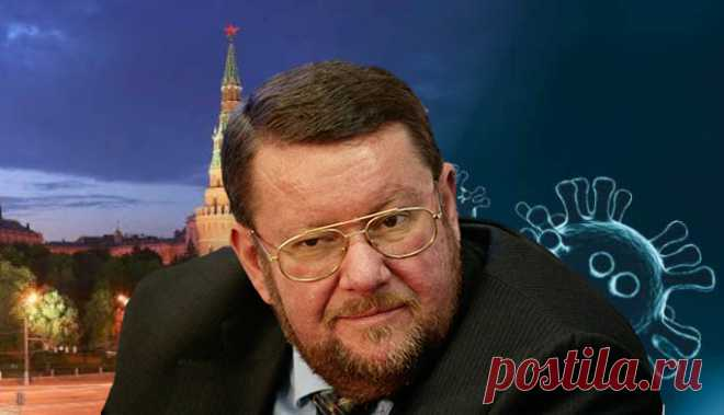 Евгений Сатановский: Коронавирус и указы | VestiNewsRF.Ru