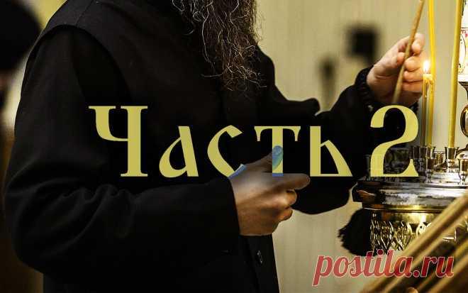 Бывший монах о жизни в монастыре. Интервью | ТРИКСТЕР | философия религия | Яндекс Дзен