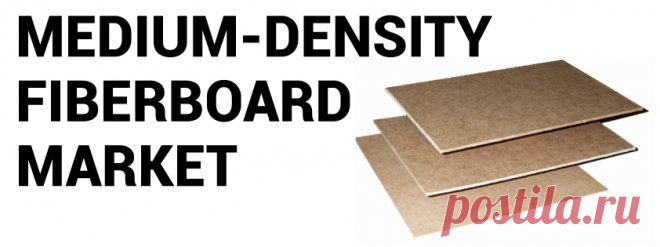 The medium-density fiberboard market size is expected to reach USD 55,791.6 million by 2027, exhibiting a CAGR of 5.5% during the forecast period. The growing demand for furniture cabinetry and wood flooring subsurface will foster the healthy growth of the market